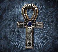 Juwel des Atum Ra (2 Artikel)