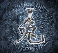 Chinesische Sternzeichen (0 Artikel)