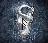 Rune Charms (5 Artikel)
