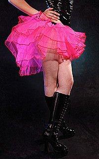 5f945e230d6b Show Girl Petticoat Rock, Tüll